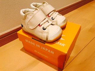 購入したムーンスターの靴