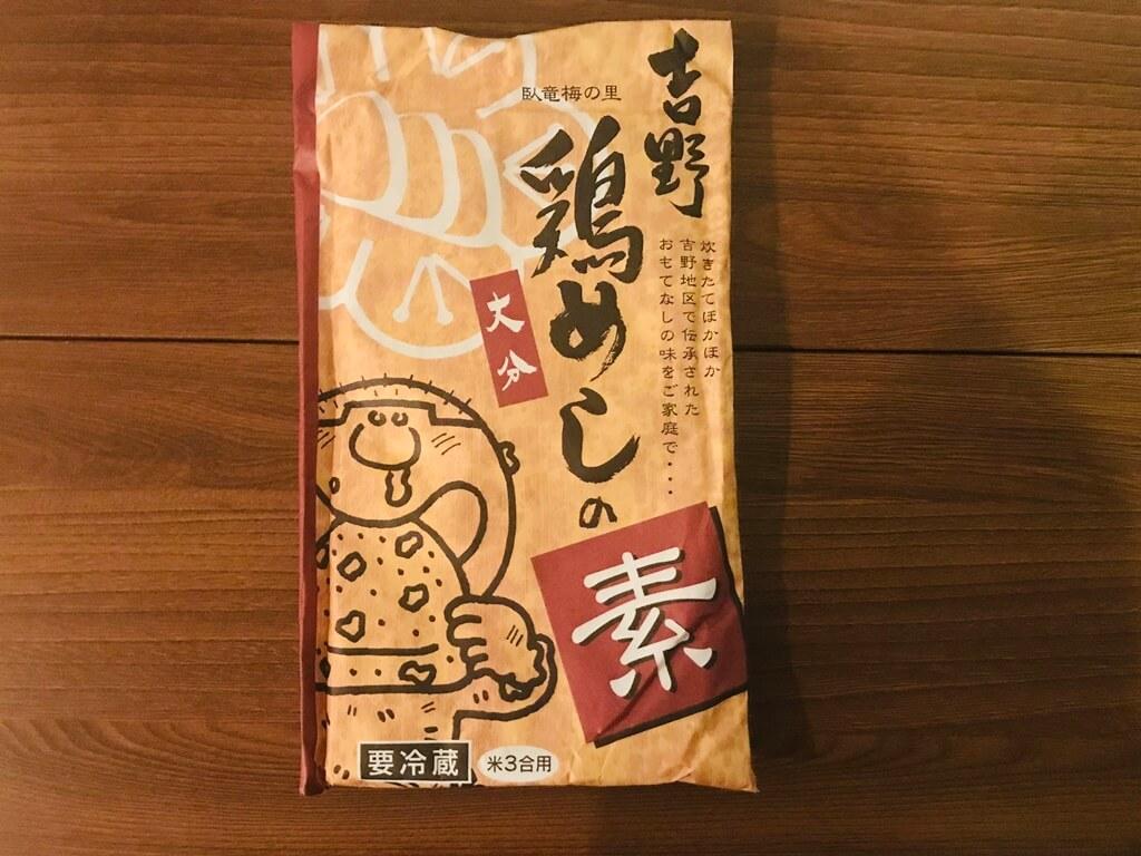 吉野の鶏めしの素の写真